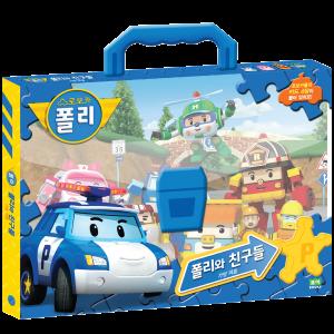가방 퍼즐 - 폴리와 친구들
