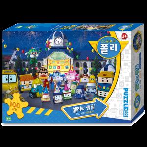 직소 퍼즐 2 - 헬리의 생일