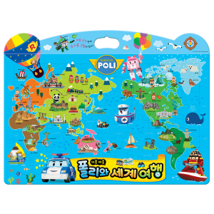 이중 퍼즐 - 폴리와 세계 여행