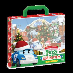 미니 가방 퍼즐 - 폴리와 크리스마스
