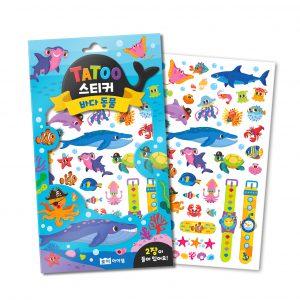타투 스티커 6 - 바다동물
